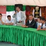«Башкирская молодежь приглашает друзей»