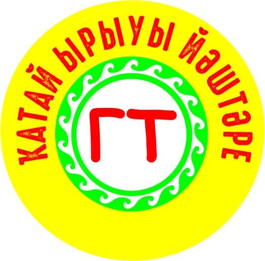 kataj-yryuy-4